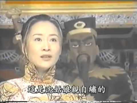 Hình ảnh trong video Tan 1 Canh Mai Tap 23 a - Trieu Van Trac