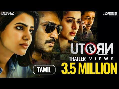 U Turn (Tamil) Official Trailer  Samantha Akkineni