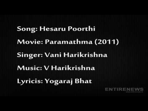 Hesaru poorthi heladhe paramathma kannada video lyrics
