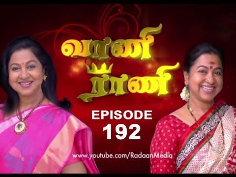 Vaani Rani - Episode 192, 22/10/13