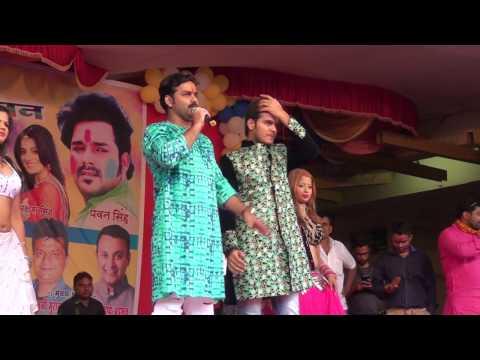 Pawan Singh - Kallu stage show Holi 2017