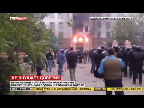 Украинские власти сегодня должны