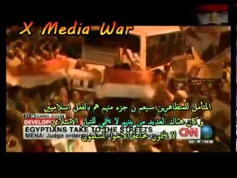 CNN Report  Anti Coup peaceful demonstrators Rabaa Al Adaweya 26 7 2013   YouTube