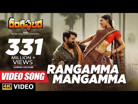 Rangamma-Mangamma-Full-Video-Song---Rangasthalam
