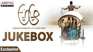 A Aa Telugu Movie Full Songs - Jukebox