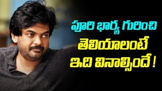 Watch in Puri Jagannadh words to know what his wife does..