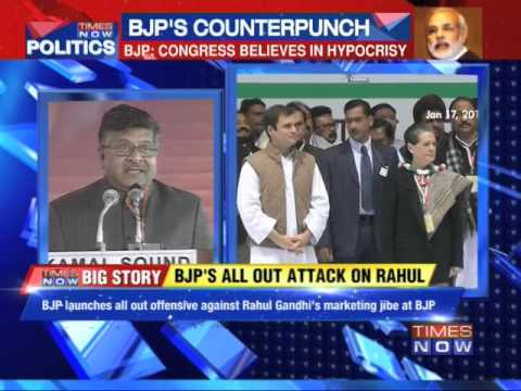 BJP's Ravi Shankar Prasad capital charge on Rahul Gandhi