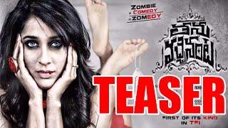 Thanu Vachenanta Movie Teaser | Rashmi Gautam