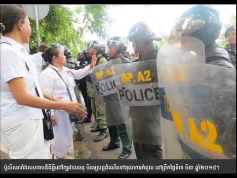 Police Prevented Land Community Attempting to Pray in front of the Supreme Court