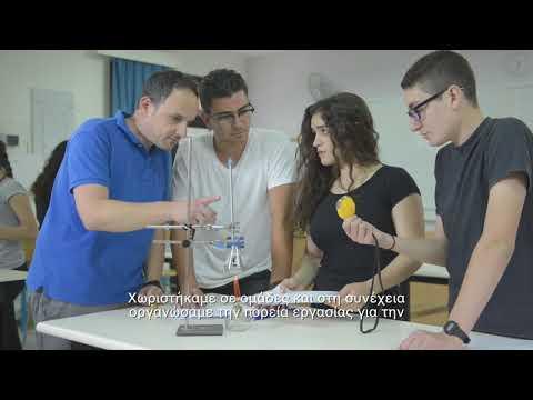 ePortfolio- Georgia Papaioannou /Engomi Gymnasium- Kyriakos Neocleous (with Greek Subtitles)