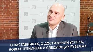 "Радислав Гандапас: ""Работа - мой мотиватор"""