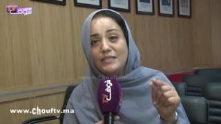 حسناء أبو زيد: المناضلين داخل حزب الاتحاد الاشتراكي غاضبون على تراجع مستوى الحزب و إلى ما وصل إليه اليوم |