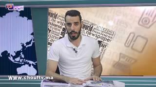 شوف الصحافة : لص يتجول بدراجة الأمن بسلا   |   شوف الصحافة
