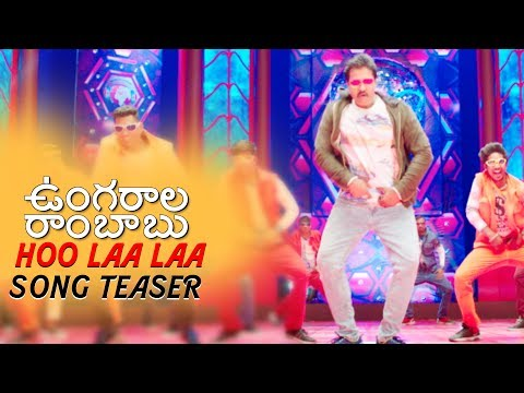 Hoo-Laa-Laa-Song-Teaser---Ungarala-Rambabu-Movie