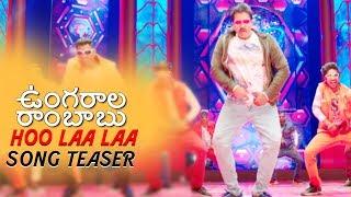 Hoo-Laa-Laa-Song-Teaser---Ungarala-Rambabu-Movie