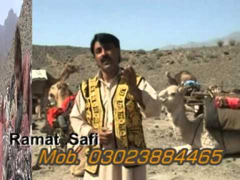 Biya Kadi Barizhi.....Rehmat Safi.....rafiullah.mandokhail@gmail.com