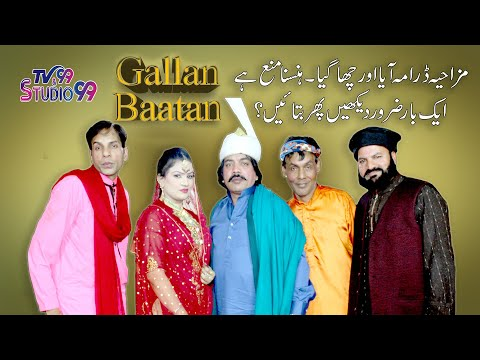Comedy Show| Gallan Baatan Episode 2 Promo 2| Best Comedy Stage Drama Show
