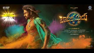 Balakrishnudu Movie Motion Poster