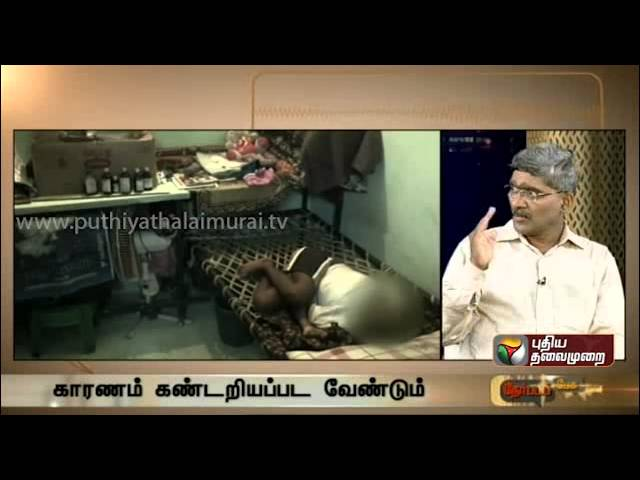 Debate About Increasing pleas for Mercy Killing - Part 1
