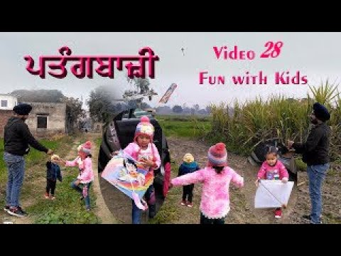 Patangbazi   Fun with Kids   Kite flying with Desi dor   Video 27   Enjoying Holidays