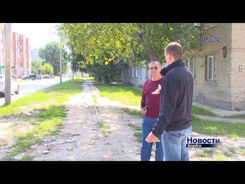 Решение проблемы с пешеходной дорожкой в Бердске задержалось на «дорожках» административной иерархии
