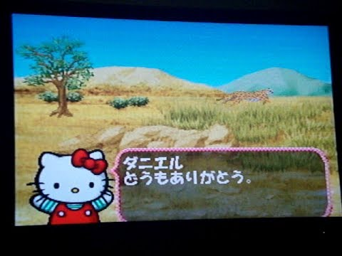 ハローキティ x 南アフリカ Hello Kitty travel South Africa PSX gameplay