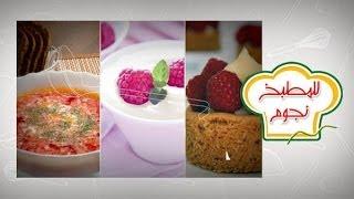 للمطبخ نجوم : مراكش