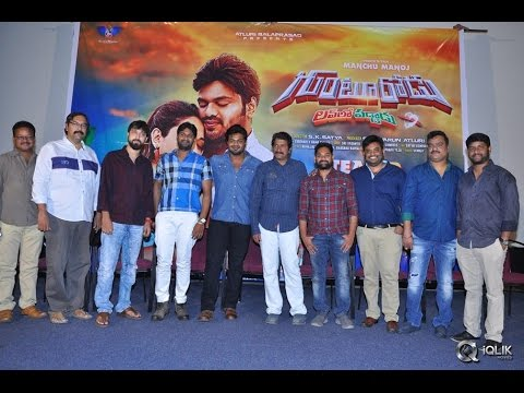 Gunturodu-Movie-Teaser-Launch
