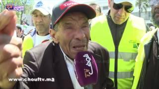 عندما يبكي الرجال يوم فاتح ماي..تصريح جد مؤثر من مقاوم مغربي عطاه الملك وسام وهاشنو قال |