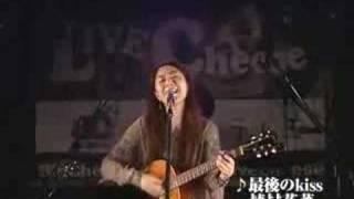 トイレの神様-植村花菜 / Toire no kamisama - Kana Uemura Cover view on youtube.com tube online.