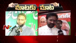 Asaduddin Owaisi Vs Kishan Reddy- War of Words- Mataku Mat..