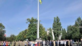 Представники університету взяли участь у церемонії підняття Прапора України