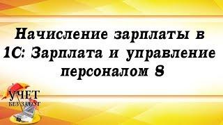 Иск к работодателю о выплате зарплаты — made7.ru