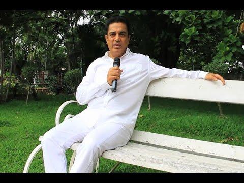 Ulaganayagan Kamal Haasan talks about Cheran's C2H | Cinema To Home - BW
