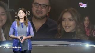 النشرة الاقتصادية : 14 يونيو 2017   |   إيكو بالعربية