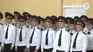 Выпуск новостей города Артема от 22.05.2017