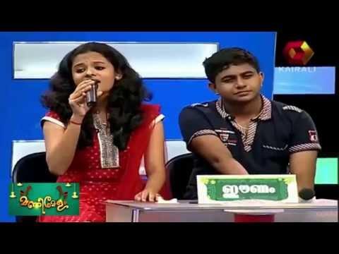 Poornasree sings
