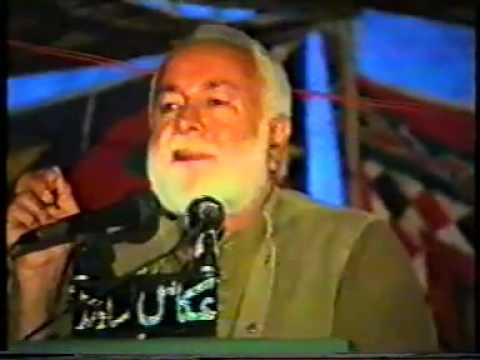 A Historical speech of great leader Sardar Khair Bakhsh Mari