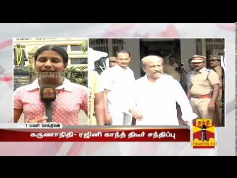 Rajinikanth Meets DMK Chief M Karunanidhi - Thanthi TV