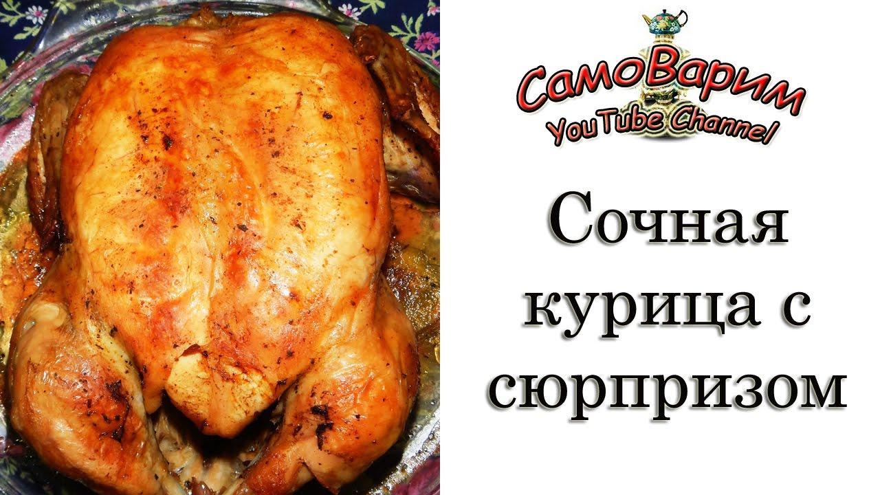 Как запечь курицу в фольге в духовке пошаговый рецепт