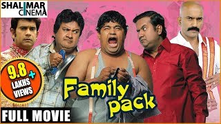 Family Pack| Full Length Hyderabadi Movie