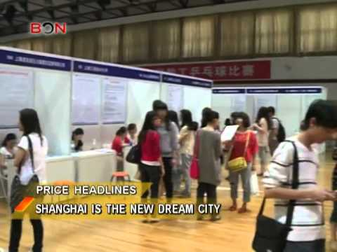 Government's austerity campaign drag down Longjing Tea prices - China Price Watch - 0404, 2014