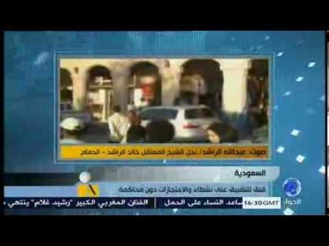 عبدالله خالد الراشد يروي تفاصيل تعذيب والده في سجون ال سعود
