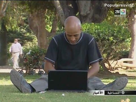 لأول مرة بالمغرب الويفي بالمجان