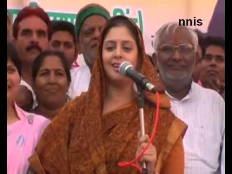 Nagma Hot Speech Attacking Narendra Modi