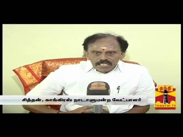 40/40 NAARPATHUKKU NAARPATHU (02/05/2014) - Thanthi TV
