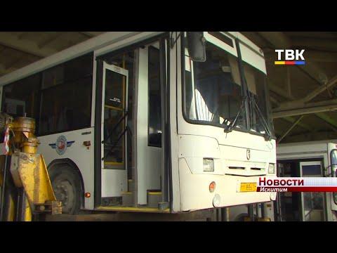 12 миллионов рублей из «Народного бюджета» получил Искитим на новые автобусы