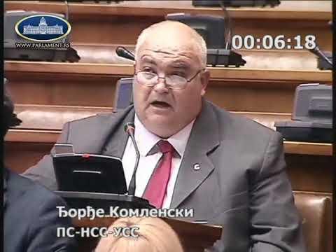 Ђорђе Комленски Не зна се ко је био покварен - камион или директор 22.06.2018.