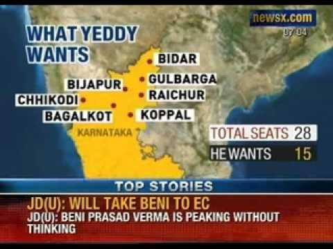 Yeddyurappa demands 15 seats from BJP for loyalists - NewsX