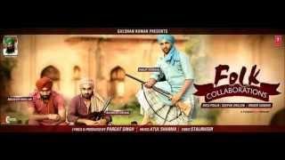 Harjit Harman : Mela Full Song Folk Collaboration